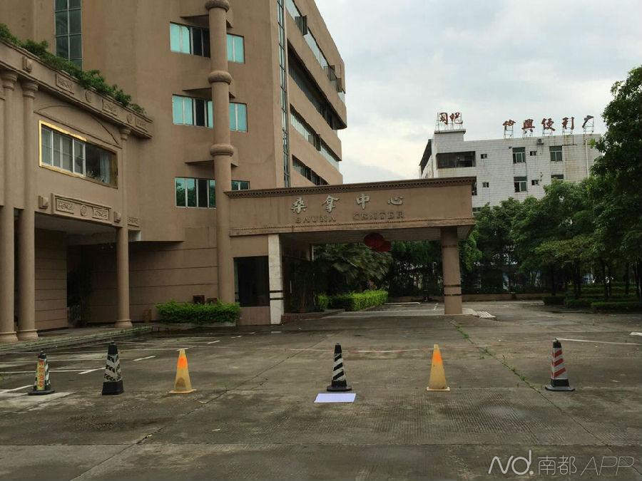 """""""东莞酒店""""太子辉""""今日受审 因裸舞选秀被曝光"""