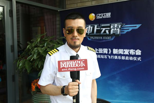 杨子接受凤凰娱乐独家专访 首认与黄圣依恋情:她隐忍大度
