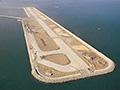中央政府90年代拟建澳门机场 为直飞一地