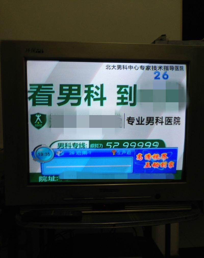 民营医院为什林凤娇年轻照片么多是治不孕不育?
