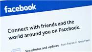 Facebook开发激光通信系统:从天空传输数据
