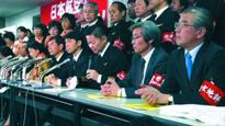 """凤凰记者日本采访遭刁难要求证明""""我是我"""""""