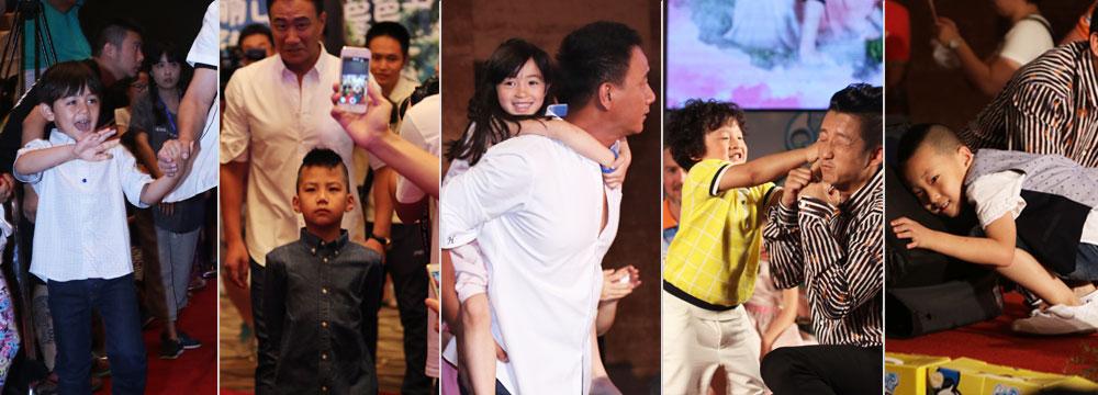 《爸爸3》发布会萌娃抢镜 刘烨儿子诺一担任主持