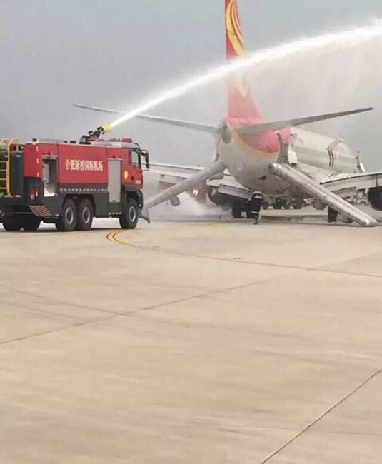 网曝合肥飞往广州的hu7244航班起飞后发现后货舱起火,事后飞机紧急