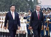 土耳其总统访华不惧政治分歧?