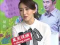 专访胡静:吐槽身家50亿富豪老公太抠门