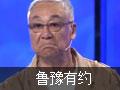 曾江娶前妻闺蜜 曝周润发坐豪车买菜
