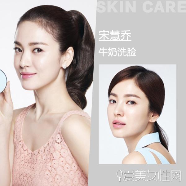 【美人计】换个方式洗脸 你也可以拥有韩系水光肌