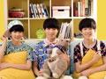 国民弟弟团TFBOYS组合《大梦想家》新歌首发