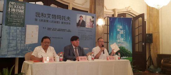 2015年上海书展