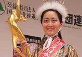 """日本小姐太丑引吐槽"""" title="""
