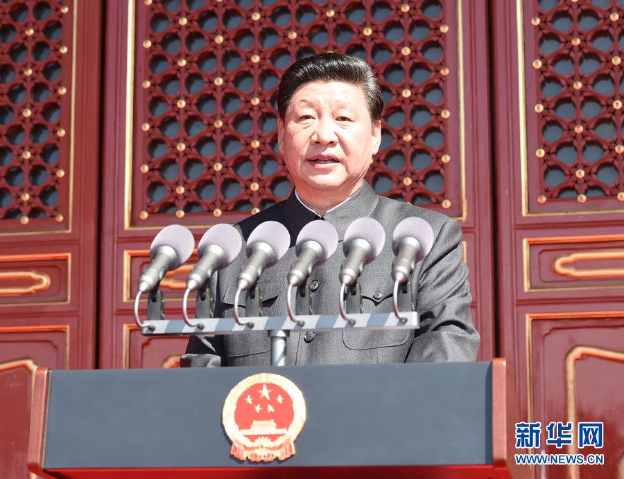 习近平抗战胜利70周年纪念日讲话全文