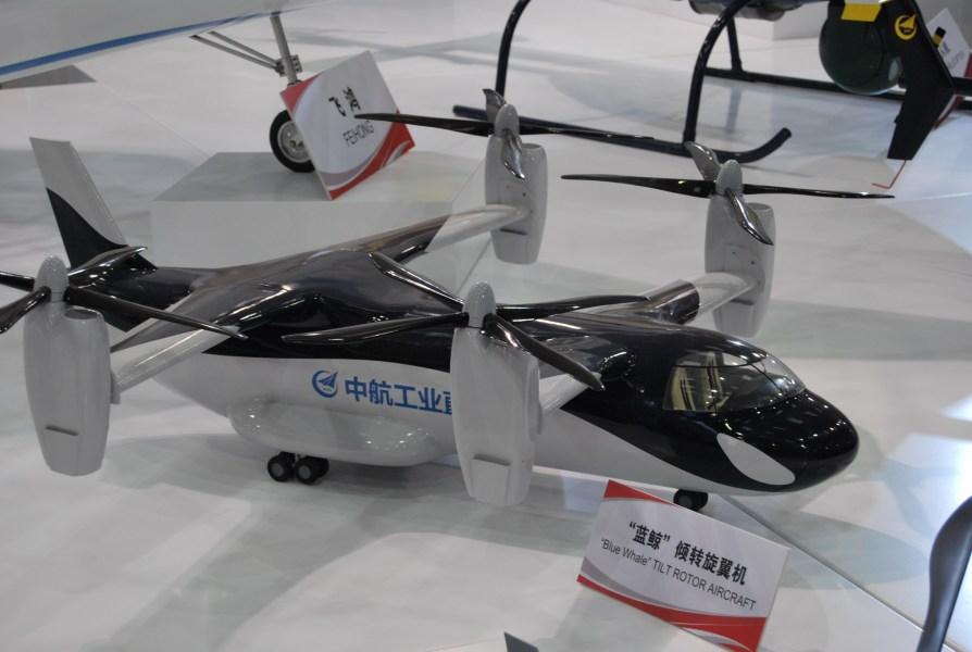 中航展出的四旋翼直升机模型.(资料图)