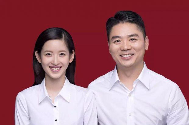 网曝刘强东奶茶妹妹10月1日澳洲..
