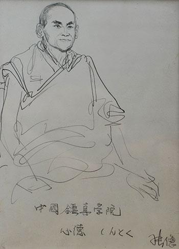 """资讯  绘画作品(图片来源:凤凰佛教) """"色与空——张总风景"""