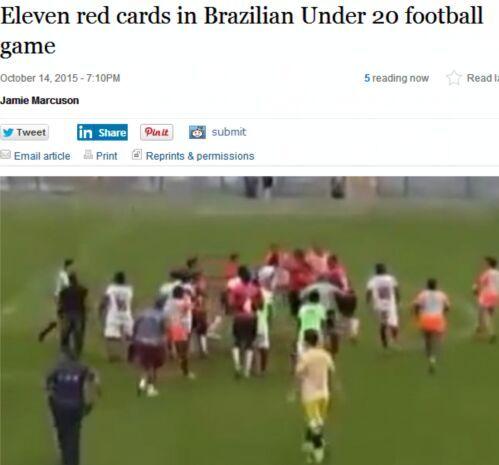 巴西U20群殴致11人被罚下 世界纪录是单场36红牌(图)