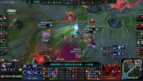 S5总决赛八强赛KT vs KOO BO5