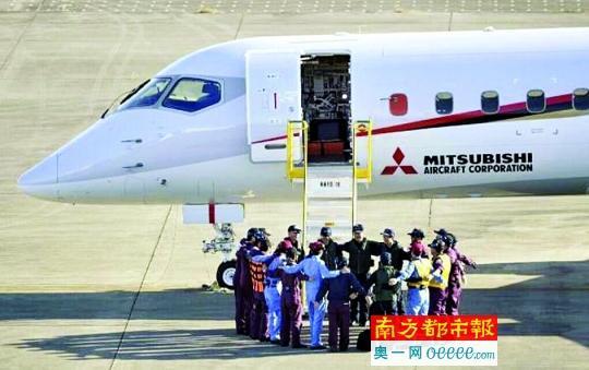 世界第一日本航空