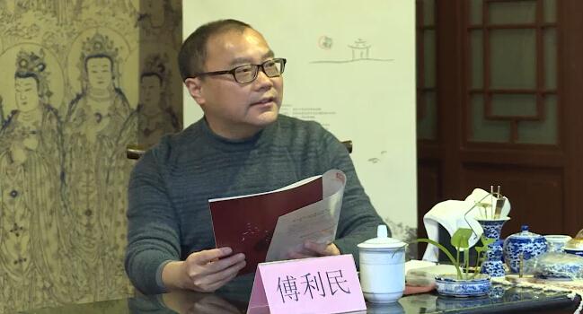 """佛乐学术研讨会暨""""寺庙的声音""""佛教音乐会北京举办"""