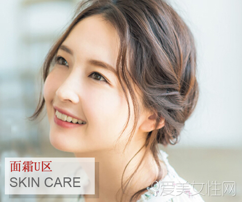 混合性皮肤分区护理指南