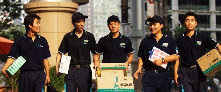 宅急送��`$�gh�ce_随后11月10日创始人陈平在出走6年后也宣告以ceo的身份重返宅急送