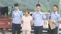 女子杀夫被捕 其父前夫及2情夫争认罪