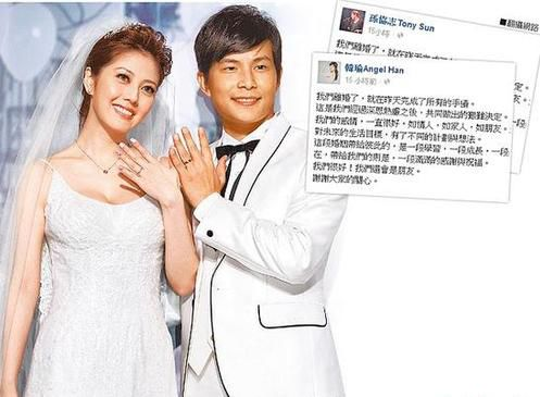 【图文】孙协志离婚起风波 前妻韩瑜疑为其花光400万存款