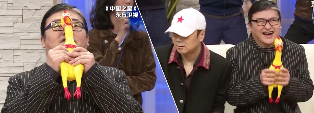 """《中国之星》刘欢玩""""尖叫鸡""""萌翻众人"""