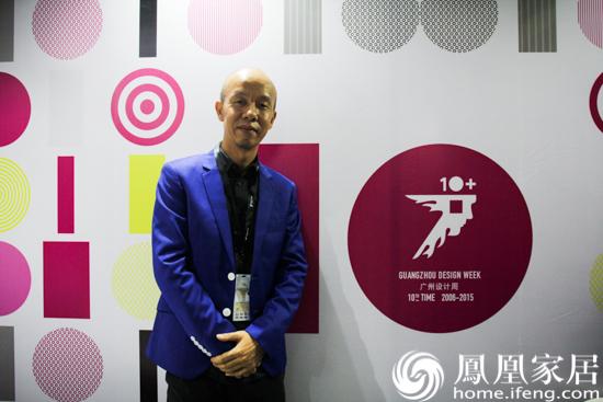 张宁:中国设计需要一个规范的行业标准