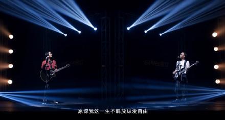"""[明星爆料]黄家强与虚拟版""""黄家驹""""合力演出 遭吐槽:特效一般"""