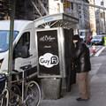 """纽约街头设立全球首个""""自慰亭"""""""