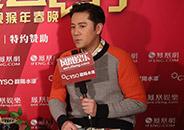 蔡国庆:新面孔上春晚是突破与亮点