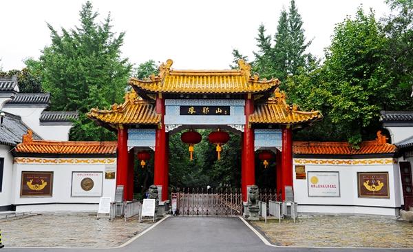 滁州琅琊山图片-滁州琅琊山风景区,滁州琅琊山大门,山