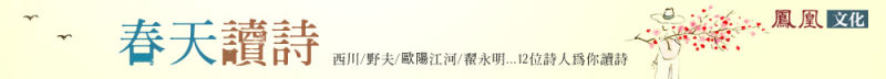 http://www.fldbe.cn/huodong/special/springpoem/