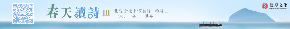 http://www.fldbe.cn/huodong/special/springpoem2016/