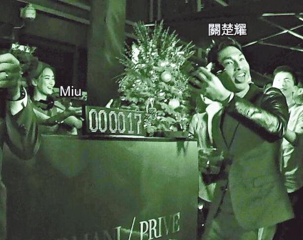 """[明星爆料]香港""""毒星""""被曝恋上嫩模 夜店跨年激吻不停"""