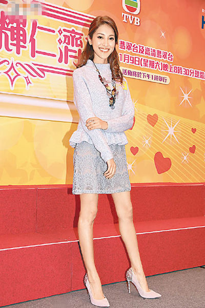 [明星爆料]陈凯琳:享受与郑嘉颖拍拖 不介意减少工作