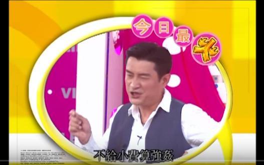 [明星爆料]黄安早年录台湾节目诋毁内地:不给小费算强奸