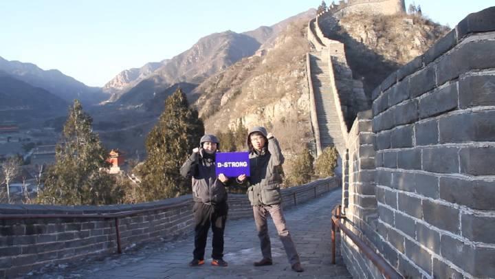 美国男孩患绝症想看长城 中国网友拍照鼓励(图)1