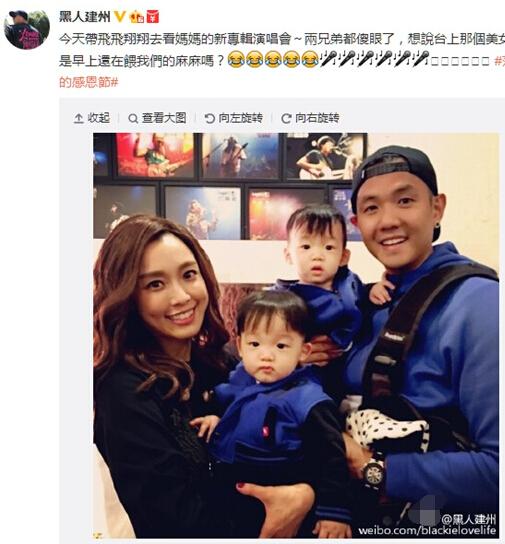[明星爆料]陈建州带双胞胎儿子看爱妻唱歌:两兄弟都傻眼了
