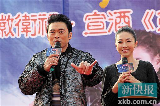 [明星爆料]贾晓晨吴奇隆剧中激情 樊少皇:听老婆的,我不看
