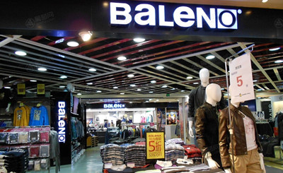 门店大幅缩减品牌影响衰退 班尼路生存空间遭挤压