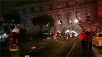 台湾发生6.4级地震