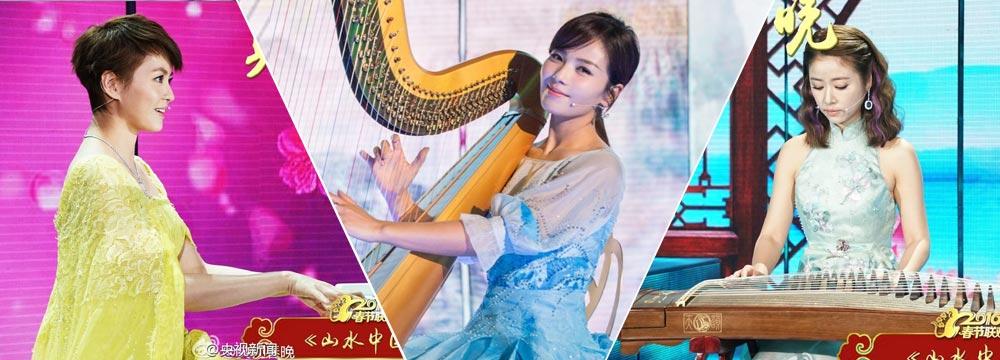 刘涛林心如梁咏琪春晚同台,谁是你心中的女神?