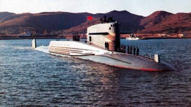 实拍中国战略核潜艇隐蔽出航 射巨浪导弹
