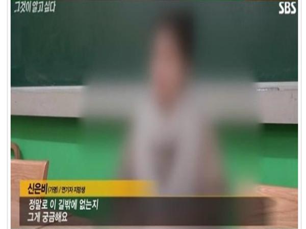 [明星爆料]韩国演艺圈又曝潜规则 未成年练习生都不放过