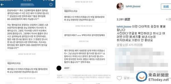 [明星爆料]韩演艺圈再曝潜规则 女星:擦干眼泪继续做