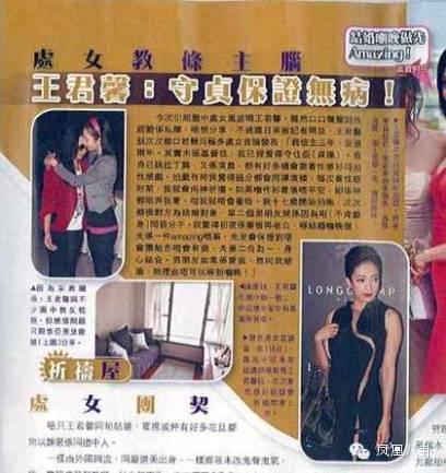 攀附玩车震,开房76岁大佬,香港四大头像耳机谎处女只是女生戴图片