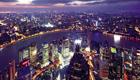 """清华大学中国与世界经济论坛 走出""""雾霾"""""""