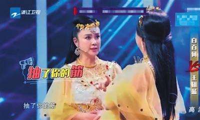 [明星爆料]傅艺伟涉毒被警方带走 近期亮相还在演妲己(图)